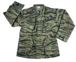 Vintage Vietnam Era Fatigue Shirt