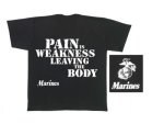 Marines Pain is Weakness T-Shirt